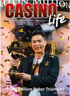 Biggest Slot Machine Wins in History | Casino Life Magazine